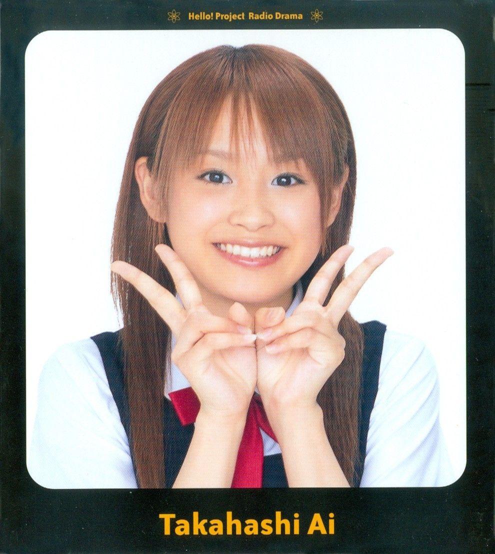card_takahashi1.jpg