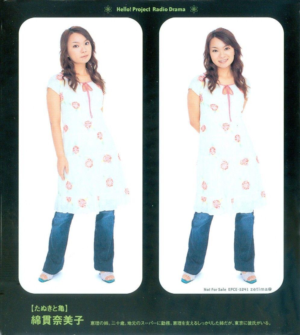 card_yasuda2.jpg