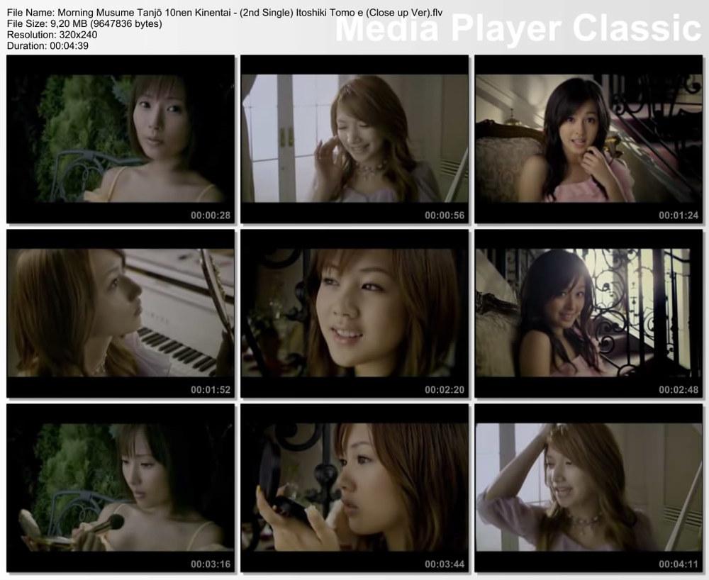 Music video for Itoshiki Tomo e (Close-up Ver.)