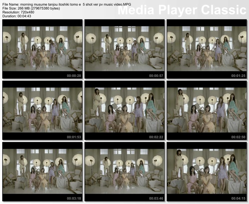 Music video for Itoshiki Tomo e (5-shot Ver.)
