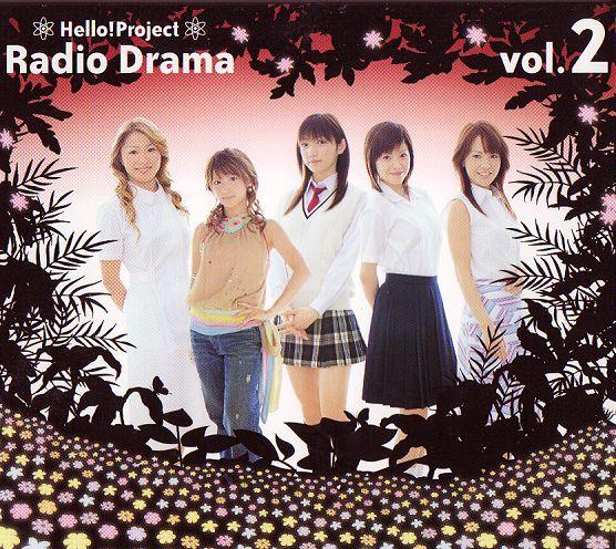 Hello Project Radio Drama 2 Lim Ed.jpg