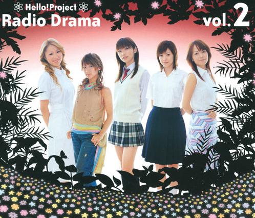 Hello Project Radio Drama 2 Reg Ed.png