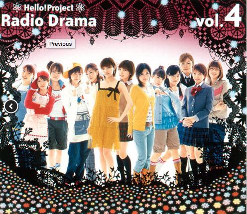 Hello Project Radio Drama Vol 4 Reg Ed.png