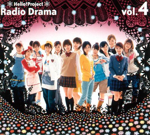Hello Project Radio Drama Vol 4 Lim Ed.png