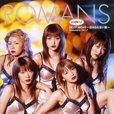 Romans Single V.jpg