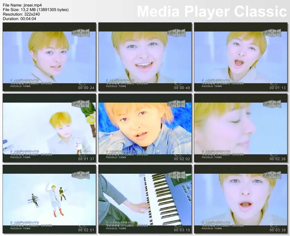 Music video for Jinsei ga Mou Hajimatteru