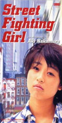 Atsuko Inaba OPD Street Fighting Girl.png