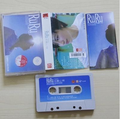 Cassette album