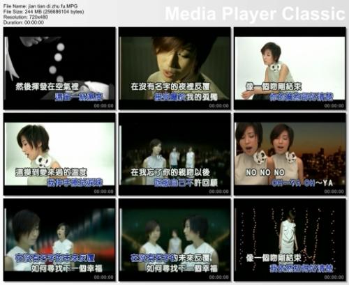 Music Video for Jintian Di Zhufu
