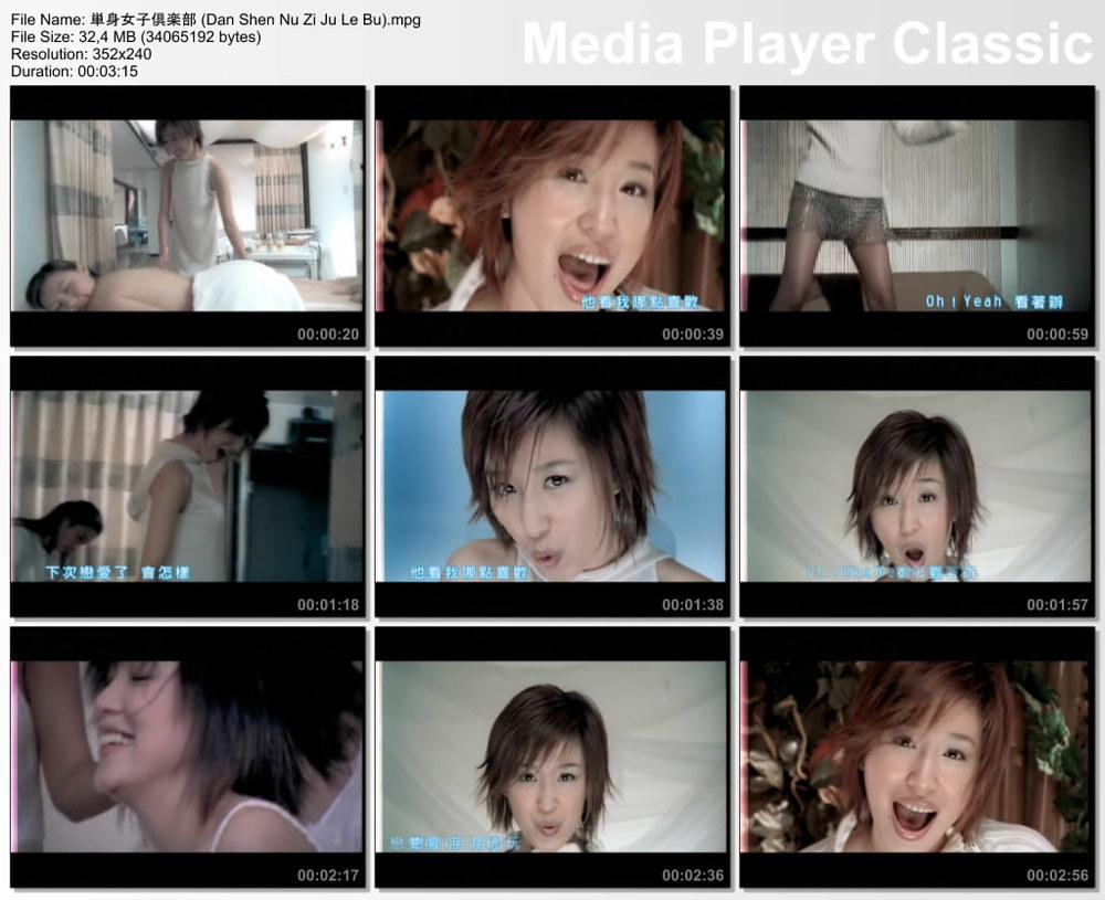 Music Video RuRu Honda Danshen Nuzi Julebu.jpg