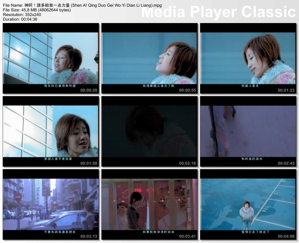 Music Video RuRu Honda Shen A Qing.jpg
