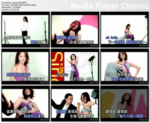 Music video for Gen Wo Shuo