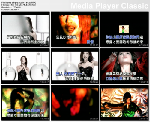 Music video for Aiqing Kuai Shan Zu