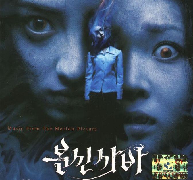 bunshinsaba-ost-korean-edition-chinatsu-miyoshi.jpg