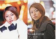 seinaru-kane-ga-hibiku-yoru-first-press-ishiguro.jpg
