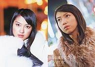 seinaru-kane-ga-hibiku-yoru-first-press-iida.jpg