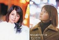 seinaru-kane-ga-hibiku-yoru-first-press-yaguchi.jpg