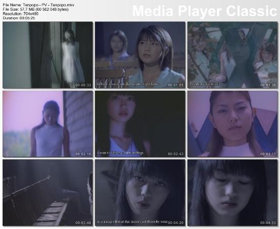 Music video for Tanpopo (Single Version)