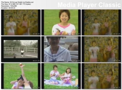 Music video for Koi ga Suteki na Kisetsu
