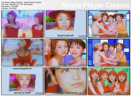 Music video for Amai Anata no Aji
