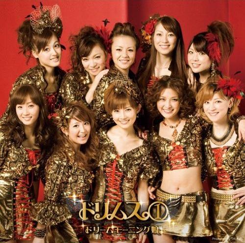 dream-morning-musume-album-reg.jpg