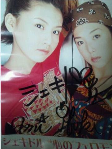 sheki-dol-kokoro-no-pheromone-promo-poster-2.png