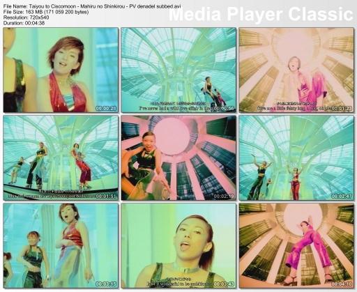 Music video for Hey! Mahiru no Shinkirou