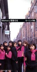 Memory_Seishun_no_Hikari-regular_ver.jpg