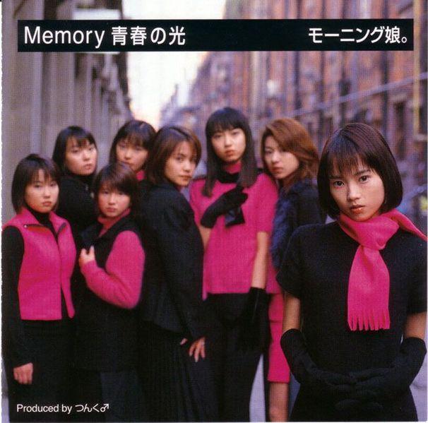 memory-seishun-no-hikari-12-cm-morning-musume.jpg