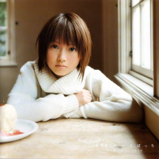 AbeNatsumi_Hitoribocchi_AlbumCover.jpg