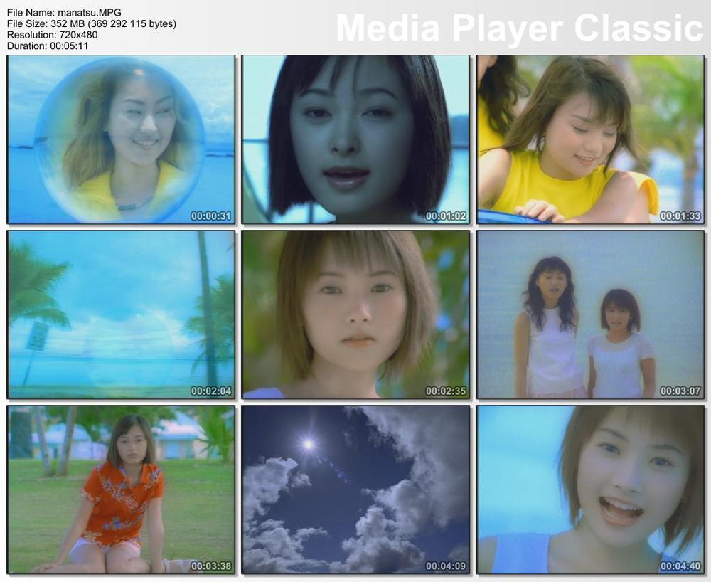 Music video for Manatsu no Kousen