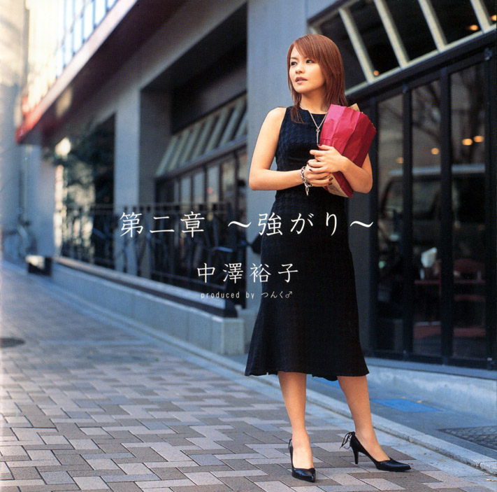 NakazawaYuko-a02.jpg