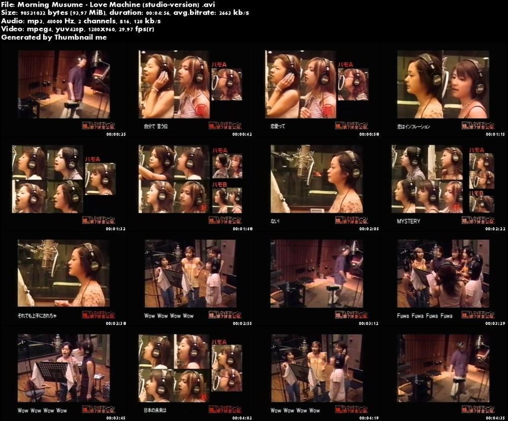morning-musume-love-machine-pv-music-video-studio-version.jpg