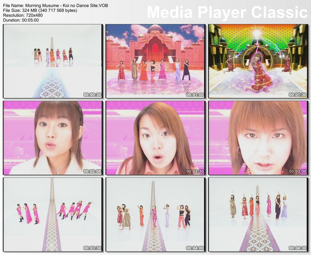 Music video for Koi no Dance Site