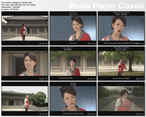 Music video for Ai Ai Daiko