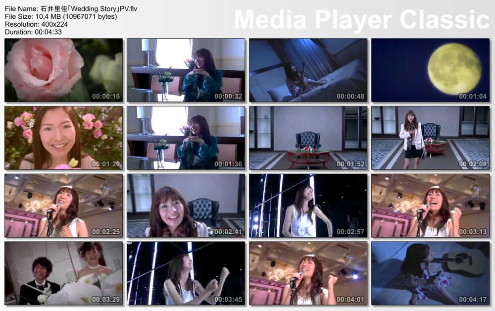 rika-ishii-music-video-pv-wedding-story.jpg