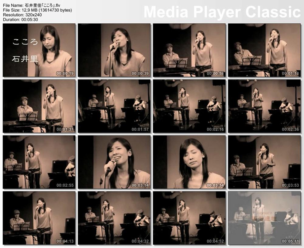 rika-ishii-music-video-pv-kokoro.jpg