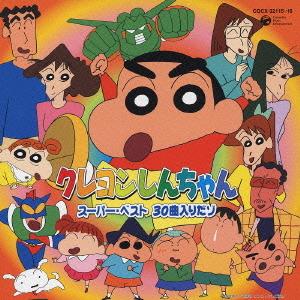 sheki-dol-zentaiteki-ni-crayon.jpg
