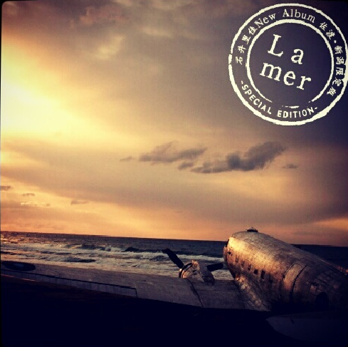 la_mer_special_edition-rika-ishii.png