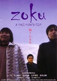 zoku-rika-ishii-2.jpg