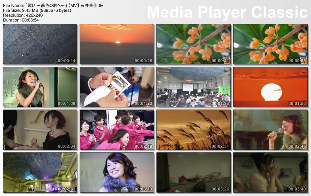 Music video for Negai -Akane-iro no Kimi e-