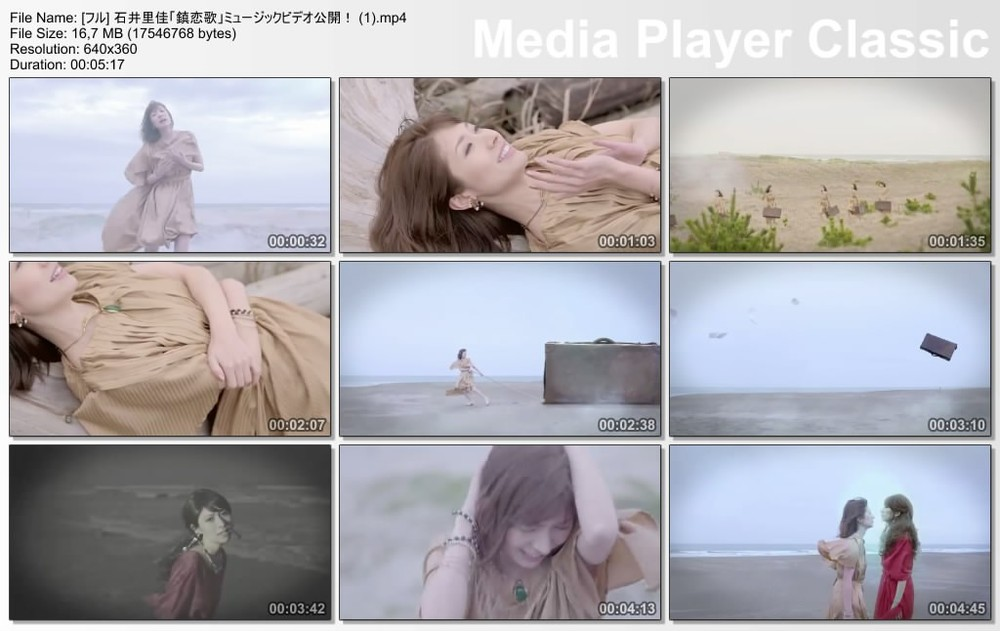 Music video for Chinrenka