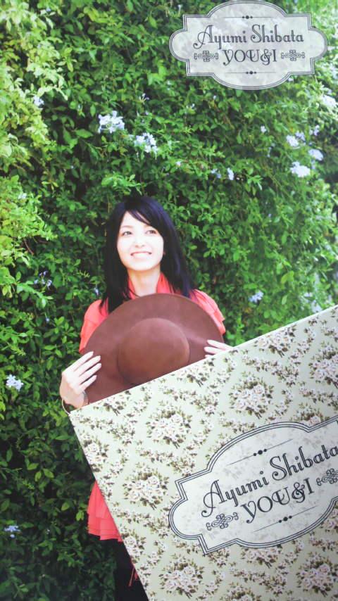 ayumi-shibata-you-i-photobook-pictures-samples-1.jpg