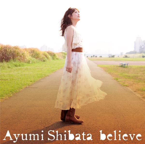 ayumi-shibata-believe.jpg