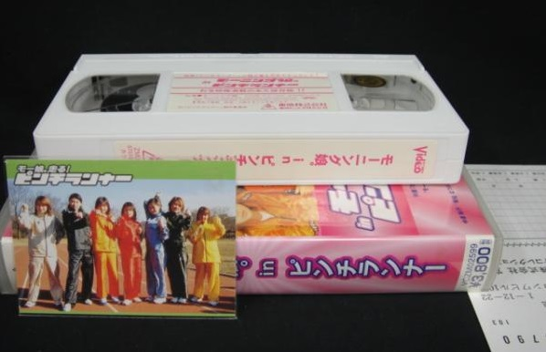 morning-musume-hashiru-pinch-runner-vhs-first-press.jpg