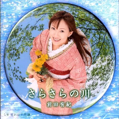 MaedaYuki-s05.jpg