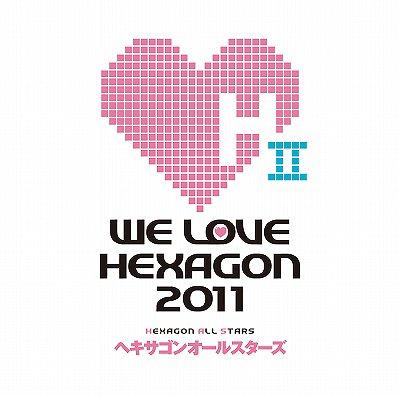 cd 2011.jpg