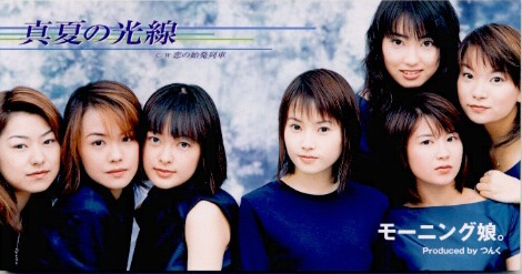 ManatsunoKousen-r.jpg