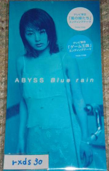 "ABYSS' ""Blue Rain"""