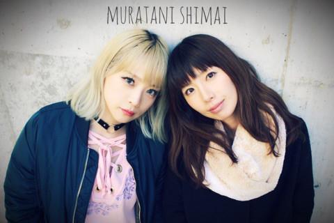 Muratani Sisters